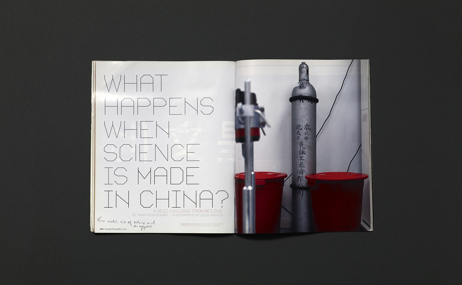 SEED magazine what happens when science is made in china opener spread