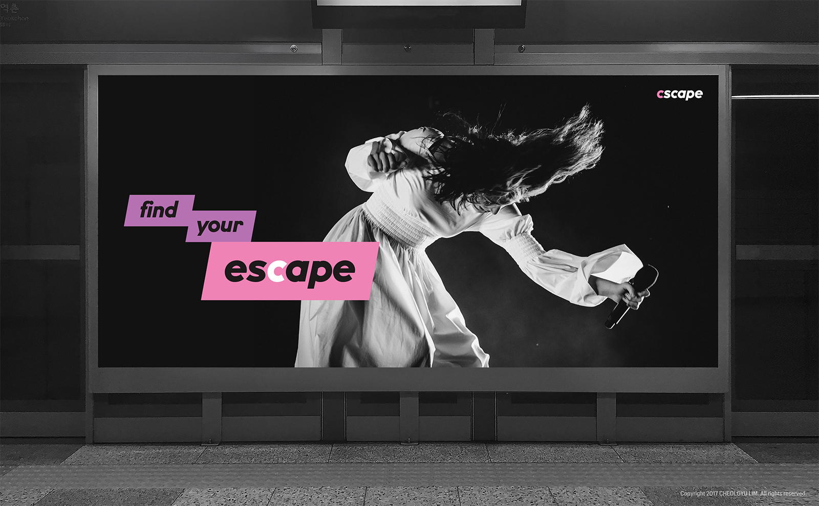 CScape subway transit billboard in Calgary